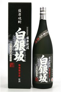 Polish potato black malt brewed special limited edition Silver Hill malts 37 degrees 1800 ml