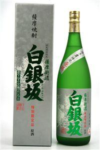 1,800 ml of polishing potato malted rice training special attributive article silver Sakabara liquor 37 degrees