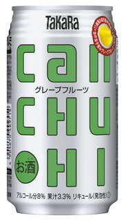 Takara CAN Chu-Hi grapefruit 350 ml cans x 24