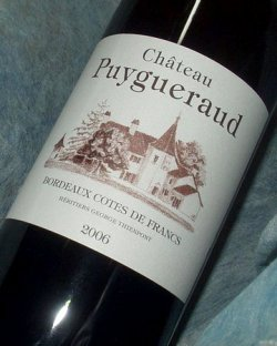 750 ml of big vintage chateau puy Gero 2009