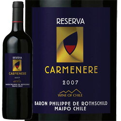 Baron Philippe Carmenere Aparthotel 750 ml