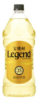 Treasure shochu 'legend' to 25 ° 2. 7 L eco pet × 6 books