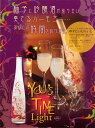 12本で送料無料 柚子と吟醸酒が巡り会い ゆずたいむらいと 375ml