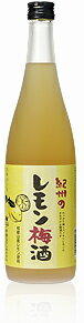720 ml of lemon plum liqueur 12 degrees of あま, sour Kishu
