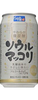 3月22日より発送可能 発売元サントリー やわらか微炭酸 ソウルマッコリ 350ml缶×24本