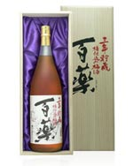1,800 ml of three years storage barrel training plum liqueur sundry medicines 20 degrees paulownia treasuring