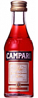 40 ml of campinas miniatures