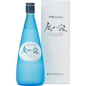 Dew sake of rice shochu 720 ml 25 ° en boxed