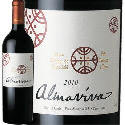アルマヴィーヴァ 2010 750 ml