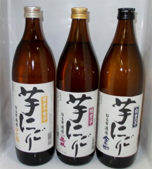 I compare by drinking 900 ml of cloth filtration shochu 25 degrees to work out three kinds and set three of them