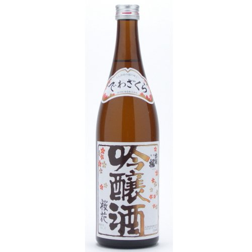 720 ml of Dewa cherry tree cherry blossom quality sake brewed from the finest rice one