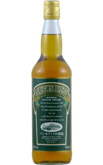 ●700 ml of large special price ● Ben Nevis distillation possession soup stock 40 degrees