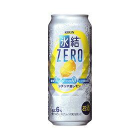 キリン氷結ZERO レモン 500缶×24本