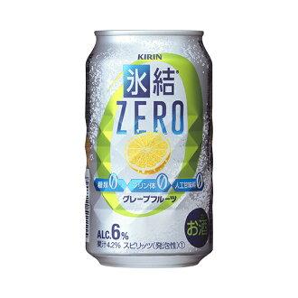*24 giraffe freezing ZERO grapefruit 350 cans