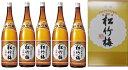 京都伏見の銘酒 喜びの酒 松竹梅 上撰 1.8L瓶5本 化粧箱入