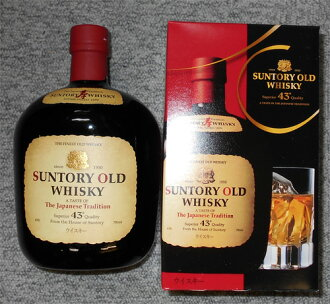 -Suntory whisky old 43 times on the father's day box 700 ml