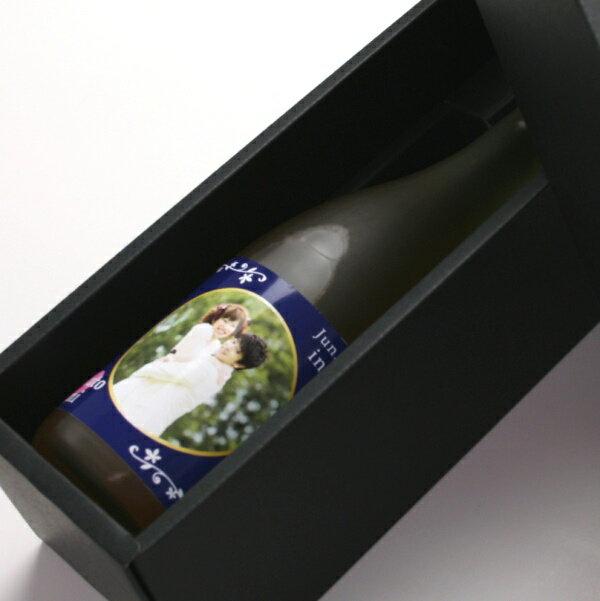 【結婚祝い】オリジナル名入れラベル 日本酒ギフ...の紹介画像3