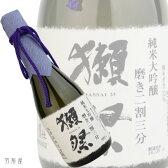 山口の地酒獺祭 磨き二割三分 純米大吟醸酒【旭酒造】180ml