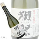 人気NO1の純米大吟醸酒獺祭 50純米大吟醸酒【旭酒造】720ml