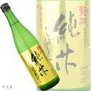 兵庫の地酒龍力 しぼりたて 特別純米酒【本田商店】720ml