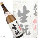 福島の地酒大七 純米生もと生詰酒【大七酒造】1800ml