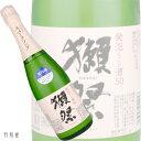 山口の地酒獺祭 発泡にごり純米大吟醸生酒【旭酒造】720ml