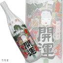 御祝いならばこのお酒!静岡の地酒開運 祝酒 特別本醸造酒【土井酒造場】1800ml