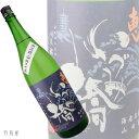 地元産の酒米100%で醸した栽培醸造蔵!神奈川の地酒いづみ橋 恵 青ラベル 純米吟醸酒【泉橋酒造】720ml