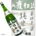 熟成途中の呑切酒。呑切ならではの味が楽しめます菊姫 山廃純米呑切原酒【菊姫】720ml