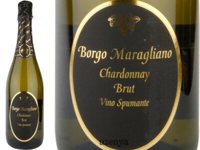 世界のVIPが堪能するスプマンテボルゴ・マラグリアーノシャルドネ・ブリュット・スプマンテNV(Borgo Maragliano)750ml