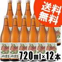 【送料無料】こんにちは料理酒 720ml×12本大木代吉本店