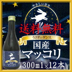 【送料無料】 国産マッコリ うさぎのダンス 30...の商品画像