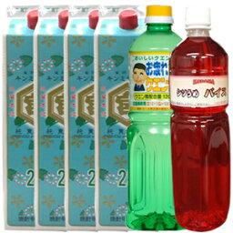 【送料無料】キンミヤ焼酎25度 1800ml 4本 + コダマ飲料 バイスサワー原液1L + お疲れさんにクエン酸1L
