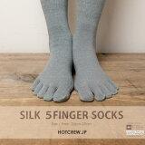 变冷取袜子 丝5指袜HC SILK 5 FINGER SOCK0S 变冷取袜子变冷取袜子【?代收货价邮件不可?邮件投递】[お得な3足セット !安くても手触りや履きやすさにこだわりました。ナチュラル感あふれるオシャレでかわいい風合い