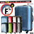 【送料無料】軽量TSAファスナー4輪キャリー Fサイズ R6222[容量約15%UP!!ダブルファスナー搭載]60L 約3〜6泊用【送料無料・メーカー直送・代引不可・同梱不可】キャリーケース スーツケース キャリーバック スーツケース 大型 キャリーケース