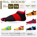 【送料無料】R×L SOCKS TRR-33G(アールエルソ...