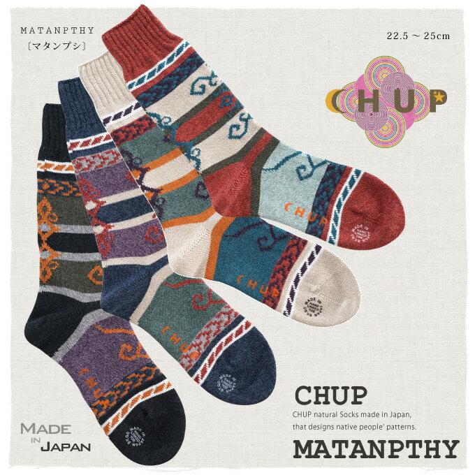 CHUP MATANPTHY[チュプ マタンプシ...の商品画像