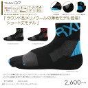 【送料無料】R×L SOCKS TMW-37(アールエルソッ...