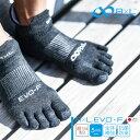 ランニングソックス R×L SOCKS EVO-F(RNS5002)(アールエルソックス)超立体 5本指ソックス 武田レッグウェアー 【メール便】 RxL socks ランニング用 マラソン用 靴下 5本指タイプ 東京マラソン走者