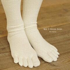 【送料無料/メール便】冷えとり靴下 3足セット シルク 5本指ソックス レディース メンズ 冷え性 冷え取り靴下 五本指ソックス 5本指靴下 大きいサイズ HC SILK 5FINGER SOCKS 母の日 敬老の日