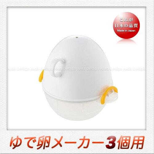 曙産業 ゆで卵メーカー(ezegg レンジでゆでたまご)3個用 (ホワイト)