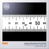●SHINWA(订货生产品)直接尺30cm(目盛上和下1mm场地)(JIS1级/银制)[●SHINWA(受注生産品) 直尺 30cm(目盛上下1mmピッチ)(JIS1級/シルバー仕上げ)]