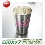 当店特注 ECOカップ500cc(ピンクロゴ)