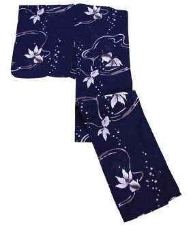 Yukata  [The yukata is a casual version of the kimono mostly.]