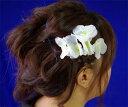 【激安】さくら小町オリジナル 髪飾り【胡蝶蘭・コチョウラン】《ホワイト》