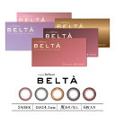 BELTA ベルタ ピュアブラウン ナチュラルブラック シャインゴールド カラコン サークルレンズ 2week 2週間 度あり 度なし 1箱6枚入り