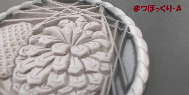 いぶし★瓦コースター(Aタイプ)【まつぼっくり】の紹介画像2