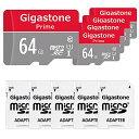 Gigastone Micro SD Card 64GB マイクロSDカード フルHD 5Pack 5個セット 5 SDアダプタ付 5 ミニ収納ケース付 w/adaptor and case SDXC..