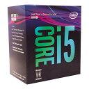 Intel CPU Core i5-8600 3.1GHz 9Mキャッシュ 6コア/6スレッド LGA1151 BX80684I58600【BOX】【日本正規流通品】
