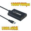 BLUPOW USB3.0�б� HDMI����ץ��㡼�ܡ��� 1080p/60fps HDMI�ѥ����롼�����б� �ӥǥ�����ץ��㡼 �¶����ۿ� ���̶�ͭ ������饤�֥��ȥ�ߥ�ǽ ������Ͽ�衦�饤���ۿ��� ���ܸ�谷������Ʊ�� VA560
